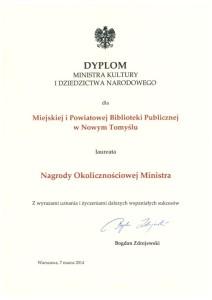 020_2014_nagroda okolicznosciowa ministra