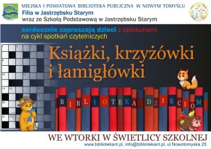 2016_krzyżówki_plakat