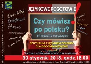 2018_1_plakat_pogotowie językowe