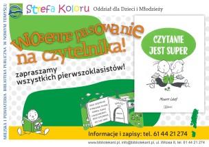 2016_pasowanie_plakat