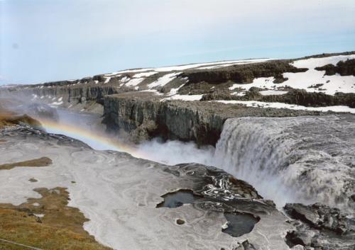 Islandzki wodospad Godafoss. Autorka: Sylwia Mleczak Zeuschner